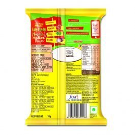 Maggi 2-Minute Instant Noodles, Masala – 70g Pouch