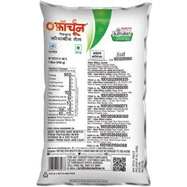Fortune refined soyabean oil [1kg pouch]